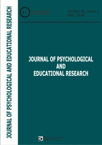 Book Cover: Volume 26, Issue 1, 2018